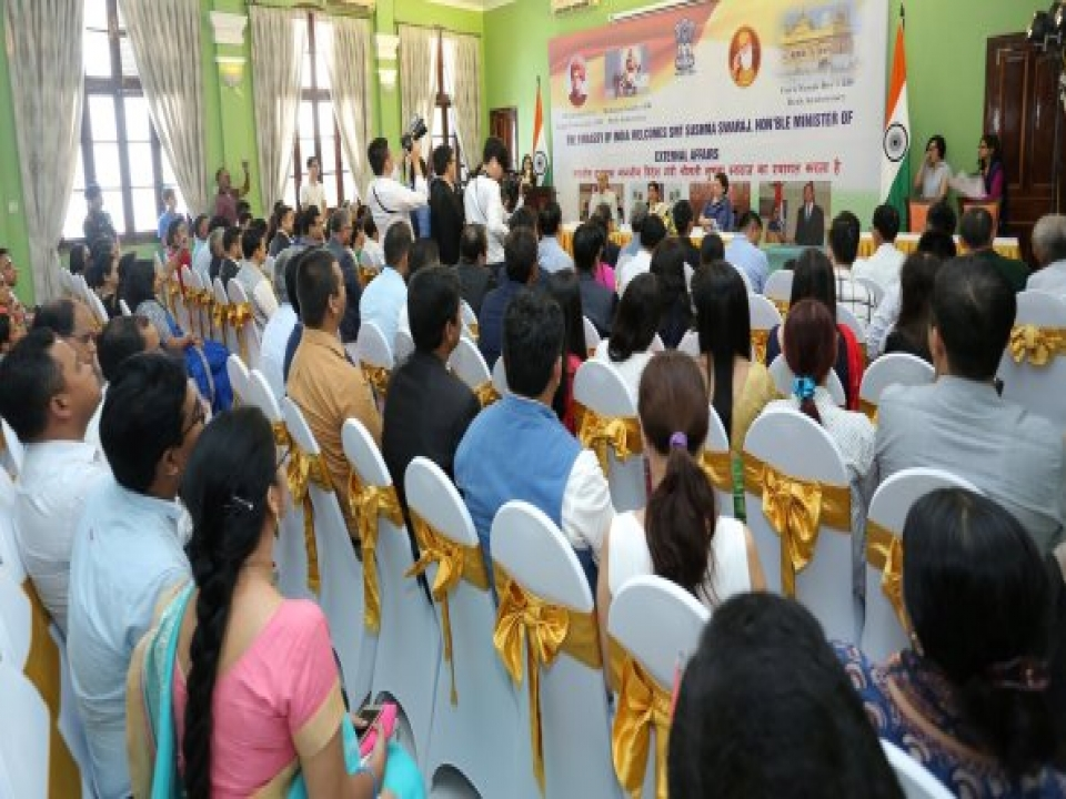Interaction by Hon'ble EAM with Indian Community