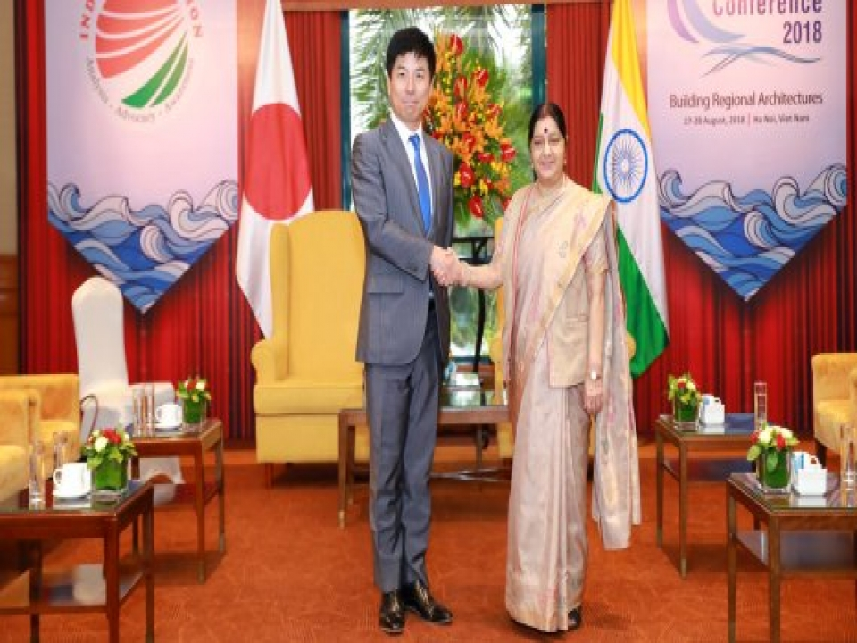 Hon'ble EAM's meeting with Foreign Minister of Japan