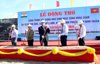Ground Breaking ceremony of construction of Cham Community House