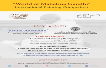 Painting competition on World of Mahatma Gandhi