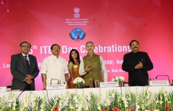 India launches e-ITEC programme in Vietnam