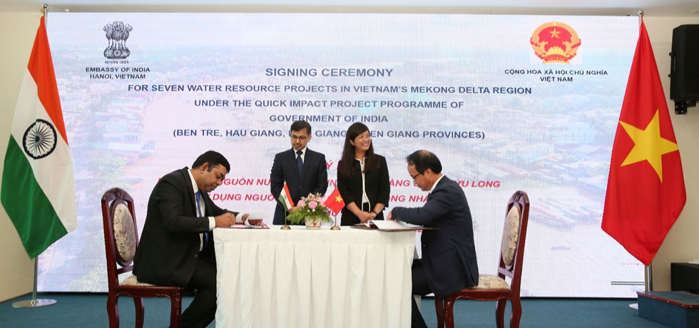 Development Assistance for Water Resource Management Projects