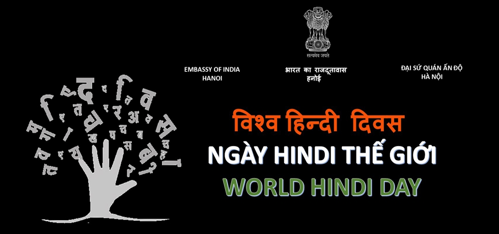 World Hindi Day
