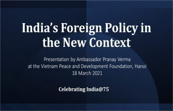 India@75: Ambassador's Presentation at VPDF