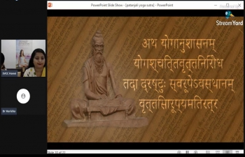 India@75: Introduction to the Yoga Sutra of Patanjali (13 May 2021)